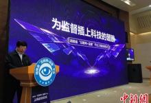 """湖南""""互联网+监督""""平台上线 民生信息""""掌上公开"""""""