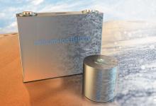 锂电池玻璃-铝密封技术助力新能源汽车产业驶向更安全的未来
