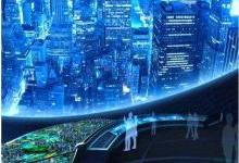 """华为要为全球智能城市建""""大脑"""""""