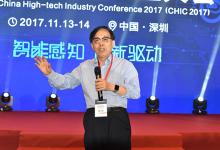 国际医学与生物工程院院士张元亭:人机智能融合及其在重大疾病防治的应用