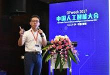 纪荣嵘教授:论视觉搜索与识别系统紧凑性