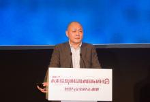 中国发布5G频谱振奋人心 引领全球商用进程