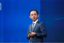 华为发布十大5G应用场景白皮书 加速孵化5G商业生态