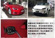 广州车展助推电气化 哪些车值得期待?