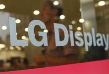 LG将增产电视用有机EL面板 产量预期增加6成