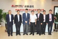 中国移动与闻泰科技 双方有望在5G/智能硬件展开合作