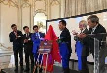 中国南方电网公司在巴黎设立欧洲代表处