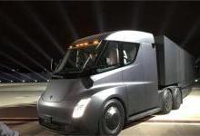 特斯拉新品发布:电动半挂卡车和新款电动跑车Roadster炫酷亮相