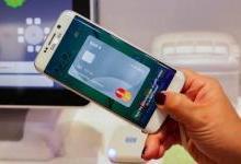 央行亲自呼唤外资进入,为的是对付支付宝和微信么?