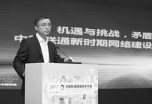 中国联通:新时期网络建设如何破茧成蝶