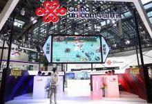 中国联通携5G、创新业务、物联网亮相高交会