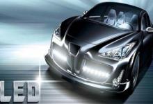 LED车灯渗透率持续提升 丽清第三季业绩回暖
