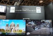 日本厂商展示了8K/120Hz超超高清的技术