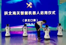 """旗瀚科技王鹏:""""让机器人成为超级员工""""愿景下的旗瀚智能之路"""