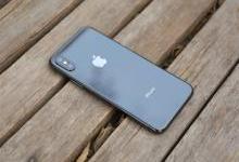 支付宝内测版曝光:支持iPhone X面容ID支付