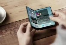 三星官网可折叠手机Galaxy X:比iPhone X炫