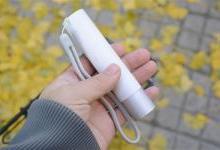 小米11级调光随身手电筒采用Lumileds LED灯珠