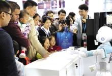 AI芯片很高端?中国企业也能分杯羹