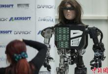 探访土耳其首家机器人工厂 服饰造型各不相同