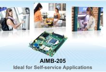 研华Mini-ITX AIMB-205支持第六代&第七代Intel Core处理器荣耀上市 专为自助服务应用而打造