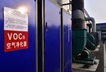 17省开征VOCs排污费 监测治理前景可期
