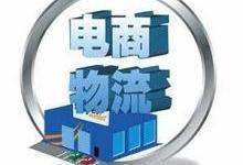 杭州仓储型物流公司,这些维度须重点关注!