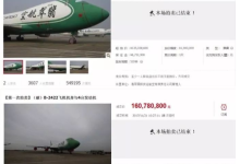 是谁在淘宝卖飞机给顺丰?助力物流产业