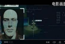 技术已经成熟形似杀人蜂!联合国曝光杀手机器人