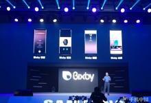 三星Bixby AI加持 要锤爆苹果Siri的节奏?