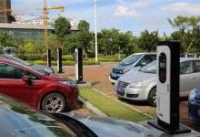 新能源汽车驶入快车道 安全技术不能脱轨