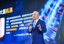 英特尔重金押宝人工智能 中国市场如何落地?