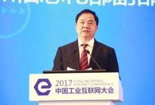 陈肇雄:抢抓发展机遇 加快我国工业互联网发展