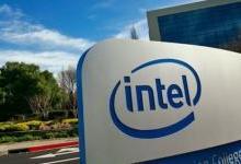 英特尔芯片现安全漏洞 美政府呼吁企业重视