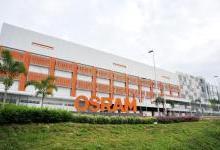 欧司朗全球最现代化LED芯片厂投入运营