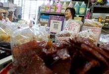 泰国加入扫码支付大潮或为服务游客