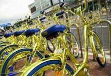 6家共享单车倒闭,由钱开始、因钱结束