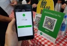 微信支付将可用于香港地铁购票