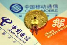 中国移动4G用户逆天:资费继续降