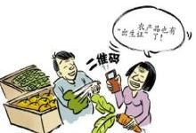 """激光打标助力农产品标识 为农业安全加把""""锁"""""""