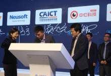 中国物联网又添一联盟,智联万物引领时代变革