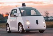 中国长安汽车获美国批准 在加州道路测试无人车