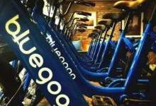 小蓝单车倒闭敲响行业警钟