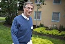 比尔·盖茨当选中国工程院外籍院士 揭秘背后的公司