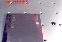 激光技术助力家电企业产品创新升级