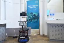 探访英特尔中国研究院:跟机器人做同事
