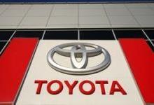 丰田投资1亿多美元在波兰生产汽油引擎