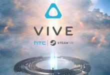 Vive X加速器计划第三批名单公布