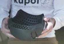 设计师创建3D打印自行车头盔