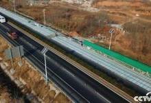 全球首条光伏高速公路现身济南