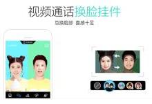 安卓QQ 7.3.0版发布:可保存视频通话